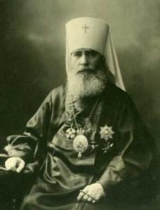 Митрополит Санкт-Петербургский и Ладожский Антоний (Вадковский). Фото начала XX ст.