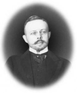 Степан Григорьевич Рункевич