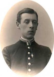 Студент C.-Петербургского университета С.П. Исполатов