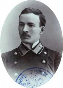 Студент С.-Петербургского университета Г.М. Рункевич