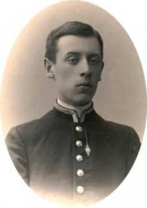 Исполатов Сергей Павлович