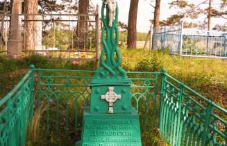 Дешковский Владимир Иванович